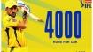 CSK ಪರ 4,000 ರನ್ ಮತ್ತು IPLನಲ್ಲಿ ವಿಕೆಟ್ ಹಿಂಬದಿ 150 ಬಲಿ ಪಡೆದ ಧೋನಿ