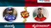 ಐಪಿಎಲ್: ಮುಂಬೈ vs ಹೈದರಾಬಾದ್, ಪ್ಲೇಯಿಂಗ್ XI, ಅಪ್ಡೇಟ್ಸ್