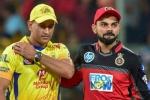 IPL 2019: ಪಾಕಿಸ್ತಾನದಲ್ಲಿ ಐಪಿಎಲ್ ಪ್ರಸಾರಕ್ಕೆ ನಿಷೇಧ, ಭಾರತಕ್ಕೆ ನಷ್ಟ?!