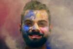 ಬಣ್ಣಗಳ ಹಬ್ಬ ಹೋಳಿ ಆಚರಿಸಿದ ವಿರಾಟ್ ಕೊಹ್ಲಿ, ಶಿಖರ್ ಧವನ್: ವಿಡಿಯೋ
