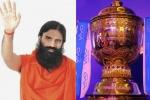 ಐಪಿಎಲ್ ಟೈಟಲ್ ಪ್ರಾಯೋಜಕತ್ವದ ಬಿಡ್ಡಿಂಗ್ಗೆ 'ಪತಂಜಲಿ' ಆಸಕ್ತಿ