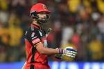 IPL 2020: ಕಿಂಗ್ಸ್ ಇಲೆವೆನ್ ವಿರುದ್ಧ ಆರ್ಸಿಬಿ ಸೋಲಿಗೆ 5 ಕಾರಣಗಳು