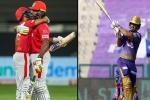 IPL 2020: ಪ್ಲೇ ಆಫ್ಗೆ ತಲುಪುವ ಸಾಧ್ಯತೆ ಹೊಂದಿರುವ ತಂಡಗಳು