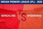 ಐಪಿಎಲ್ 2020: ಬೆಂಗಳೂರು vs ಹೈದರಾಬಾದ್, ಟಾಸ್ ವರದಿ ಹಾಗೂ ಪ್ಲೇಯಿಂಗ್ 11