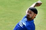 ಆಸ್ಟ್ರೇಲಿಯಾ ವಿರುದ್ಧ ಮೊದಲ ಪಂದ್ಯದ ಸೋಲಿಗೆ ಕಾರಣ ಹೇಳಿದ ಭಜ್ಜಿ
