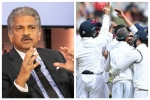ಟೀಮ್ ಇಂಡಿಯಾದ 6 ಆಟಗಾರರಿಗೆ ಆನಂದ್ ಮಹೀಂದ್ರರಿಂದ ಭರ್ಜರಿ ಗಿಫ್ಟ್!