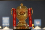 IPL 2021 players retention Live Updates: ಉಳಿಸಿಕೊಳ್ಳುವವರ ಪಟ್ಟಿ