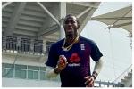 ಭಾರತ vs ಇಂಗ್ಲೆಂಡ್: ಮೊದಲ ಟಿ20ಯಲ್ಲಿ ಜೋಫ್ರಾ ಆರ್ಚರ್ ಆಡುವುದು ಬಹುತೇಕ ಖಚಿತ