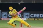 IPL 2021: CSK vs DC, ಟಾಸ್ ವರದಿ, ಪ್ಲೇಯಿಂಗ್ XI, ಅಪ್ಡೇಟ್ಸ್