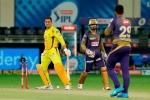 ಐಪಿಎಲ್ 2021: ಚೆನ್ನೈ vs ಮುಂಬೈ, ಪ್ರಮುಖ ಮಾಹಿತಿ, ಡ್ರೀಮ್11 ಟಿಪ್ಸ್
