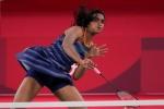 ಟೋಕಿಯೋ ಒಲಿಂಪಿಕ್ಸ್ 2021: ಜುಲೈ 31ಕ್ಕೆ ಭಾರತೀಯರ ವೇಳಾಪಟ್ಟಿ