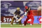 IPL 2021: RCB vs KKR Live Updates: ಕೊಹ್ಲಿ ನೇತೃತ್ವದ ಆರ್ಸಿಬಿಗೆ ಕೆಕೆಆರ್ ಸವಾಲು