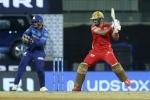 ಐಪಿಎಲ್ 2021: ಮುಂಬೈ ಇಂಡಿಯನ್ಸ್ vs ಪಂಜಾಬ್ ಕಿಂಗ್ಸ್, ಟಾಸ್ ವರದಿ, ಲೈವ್ ಸ್ಕೋರ್, ಪ್ಲೇಯಿಂಗ್ XI