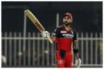 ಐಪಿಎಲ್ 2021: T20 ಕ್ರಿಕೆಟ್ನಲ್ಲಿ ದಾಖಲೆ 10 ಸಾವಿರ ರನ್ಗಳ ಸರದಾರನಾದ ವಿರಾಟ್ ಕೊಹ್ಲಿ