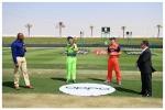 ಟಿ20 ವಿಶ್ವಕಪ್, 3ನೇ ಪಂದ್ಯ; ಐರ್ಲೆಂಡ್ vs ನೆದರ್ಲ್ಯಾಂಡ್ಸ್, ಟಾಸ್ ವರದಿ, Live ಸ್ಕೋರ್