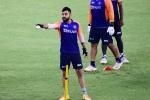 ಟಿ20 ವಿಶ್ವಕಪ್: ಆಸ್ಟ್ರೇಲಿಯಾ ವಿರುದ್ಧದ ಅಭ್ಯಾಸ ಪಂದ್ಯದಲ್ಲಿ ಕೊಹ್ಲಿ ಬೌಲಿಂಗ್; ಎಷ್ಟು ರನ್ ನೀಡಿದ್ರು ಗೊತ್ತಾ?