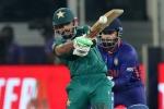 ಟಿ20 ವಿಶ್ವಕಪ್ 2021: ಭಾರತದ ವಿರುದ್ಧ ಪಾಕಿಸ್ತಾನಕ್ಕೆ 10 ವಿಕೆಟ್ಗಳ ಜಯ