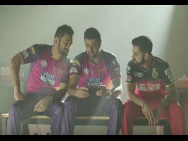 Watch Ms Dhoni Virat Kolhi Make Fun R Ashwin Hindi