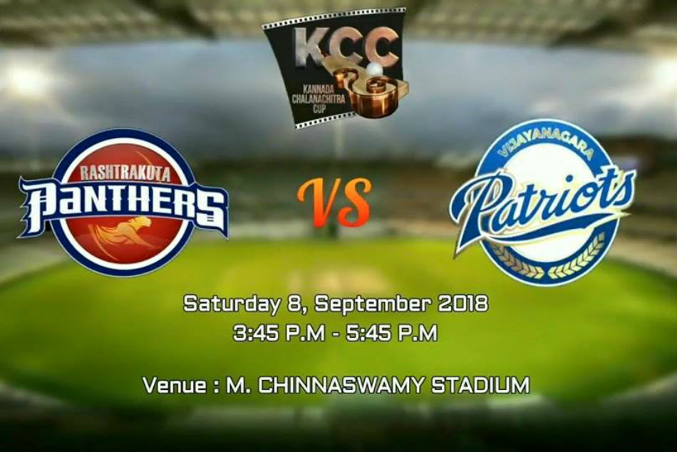 kcc 2018 2nd match vijayanagara patriots vs rashtrakuta panthers