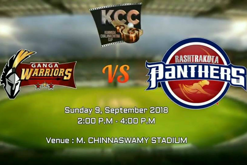 kcc 2018: 5th match ganga warriars vs rashtrakuta panthers