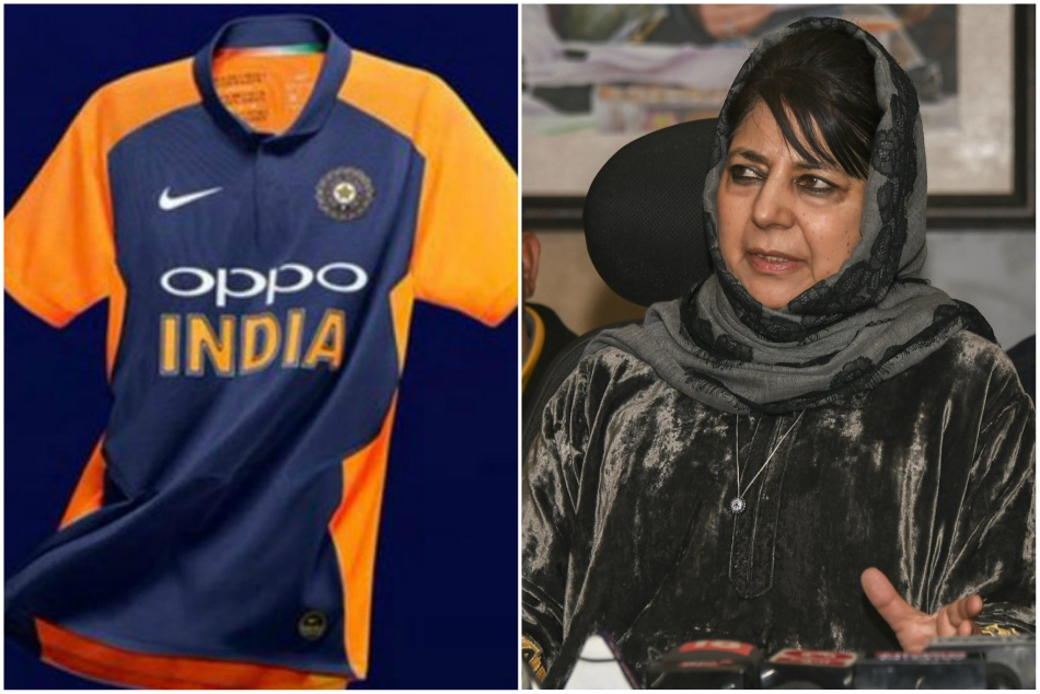 Mehbooba blames orange jersey for Indian cricket teams defeat against England in WC