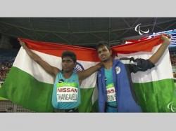 Rio Paralympics Mariyappan Thangavelu Wins Gold