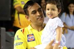 Mahendra Singh Dhoni Daughter Ziva S Adorable Video