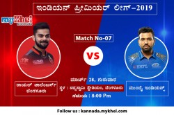 Ipl 2019 Match 7 Rcb Vs Mi Probable Playing Xi