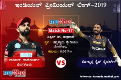 Ipl 2019 Rcb Vs Kkr Probable Xis Match Prediction