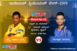 Ipl 2019 Rajasthan Royals Vs Chennai Super Kings Probable Xis Match Prediction