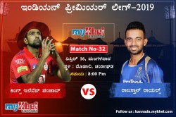 Ipl 2019 Mohali Here Are The Probable Xis And Match Prediction