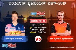 Rr Aim To Continue Wining Momentum Against Srh
