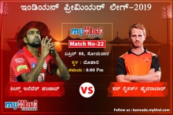 Ipl 2019 Kings Xi Punjab Vs Sunrisers Hyderabad Probable Xis Match Prediction