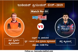 Ipl 2019 Srh Vs Dc Probable Xis Match Prediction