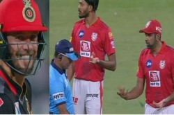 Ipl 2019 Lost Ball Halts Play As Umpire Pockets It And Forgets