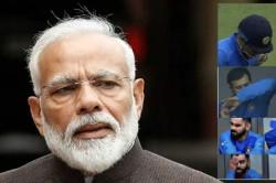 Modi Rahul Laud Team India S Fighting Spirit At Wc