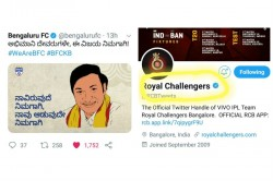Rcb Fans Angry Over Rcb Twitter Handle Snubs Namma Bengaluru