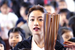 Tokyo Olympic 2020 Torch Relay Begins In Fukushima