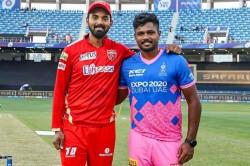 Ipl 2021 Sanju Samson Fined Rs 12 Lakh For Slow Bowling Rate Against Punjab Kings
