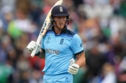 England All Rounder Ben Stokes Provides Finger Injury Update